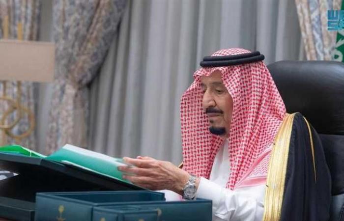 السعودية تقود العالم نحو التعافي الاقتصادي من تداعيات «كورونا» من خلال رئاستها قمة «العشرين»