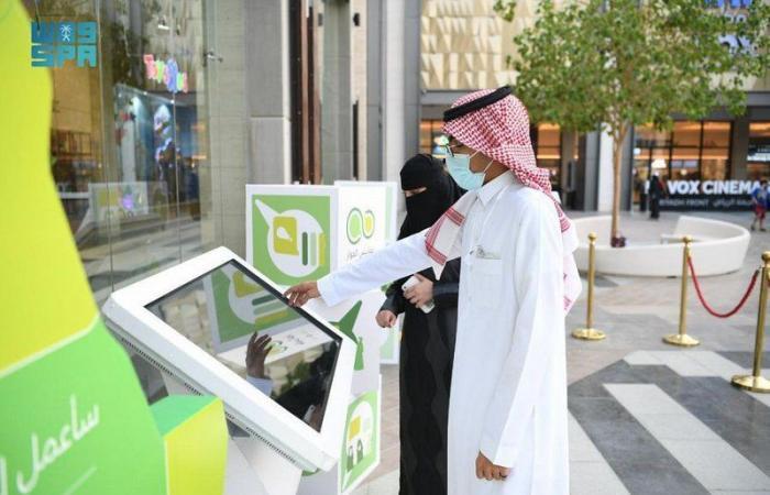 """""""الحوار الوطني"""" يمكن زوار واجهة الرياض من قياس الحوار لديهم ويقدم الإرشادات"""