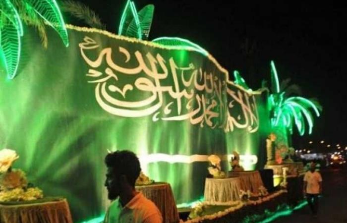 اليوم الوطني للمملكة العربية السعودية .. أغنية تكسر حاجز الـ4 مليون مشاهدة
