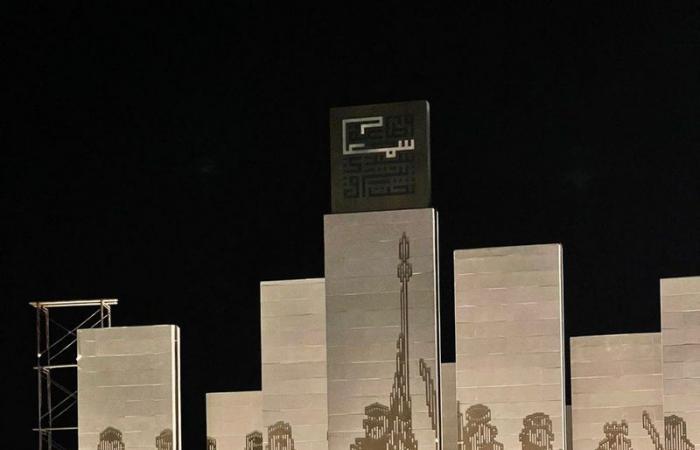 """الجبير يدشِّن ميدان """"العرضة"""" ودوار """"عنان السماء"""" في الخُبر تزامنًا مع اليوم الوطني الـ91"""