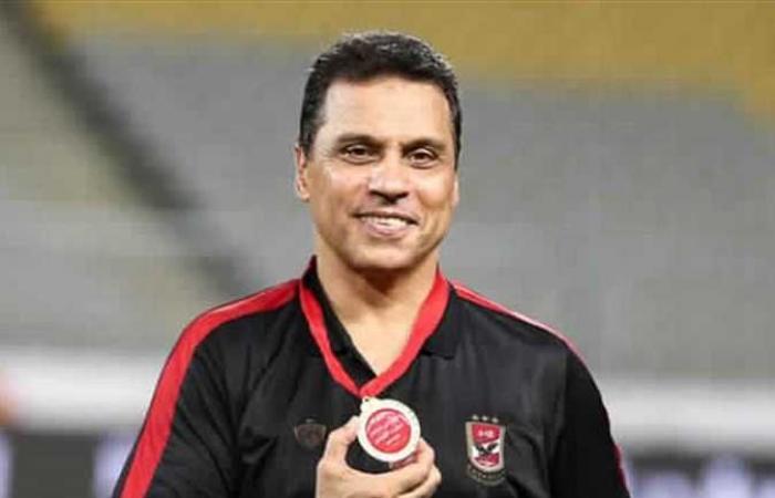 حسام البدري: لم أهرب من تدريب الأهلي.. وأبلغت حسن حمدي بقراري