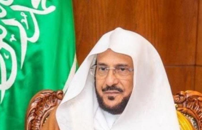آل الشيخ: اليوم الوطني يجسد التاريخ الحافل بالمنجزات لقادة السعودية