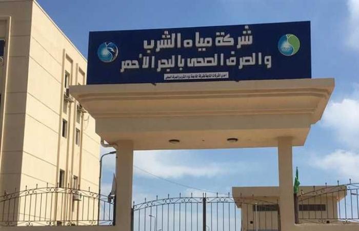 مياه البحر الأحمر تعلن بدء حملة تطهير خزانات المدارس