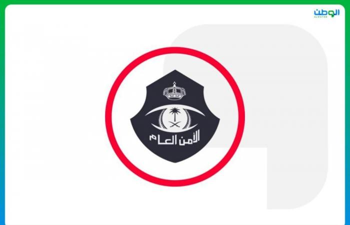 مكة : القبض على مقيمين لوجود شبهة تستر تجاري