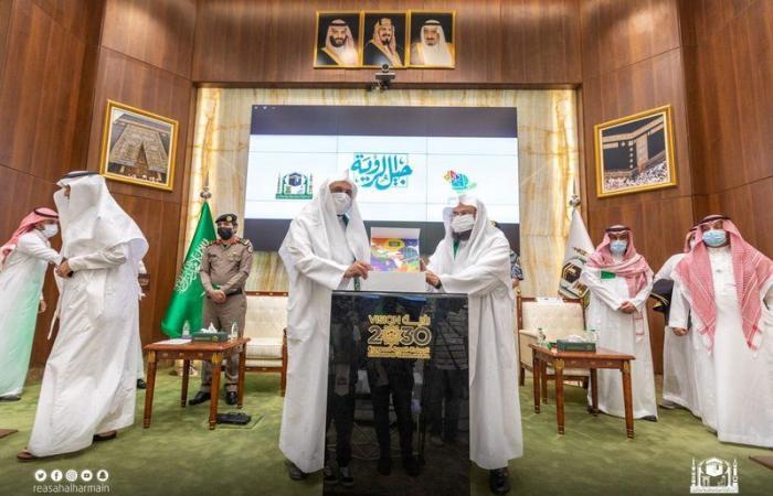 """""""السديس"""" يعلن عن جائزة لأفضل بحث يوثق جهود المملكة في خدمة الحرمين"""