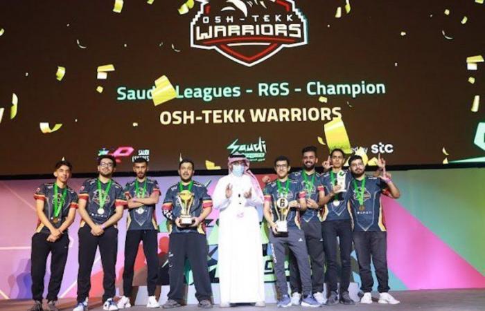 الاتحاد السعودي للرياضات الإلكترونية يختتم البطولة الأولى لبطولات الدوري الإلكتروني