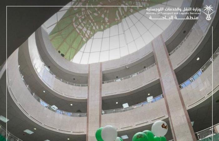وزارة النقل بالباحة تحتفل باليوم الوطني 91