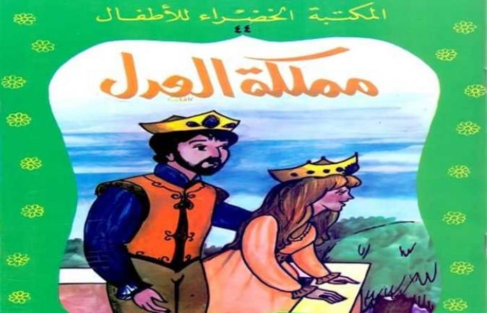«المكتبة الخضراء».. دفعة جديدة فى أدب الأطفال فى مصر والعالم العربى