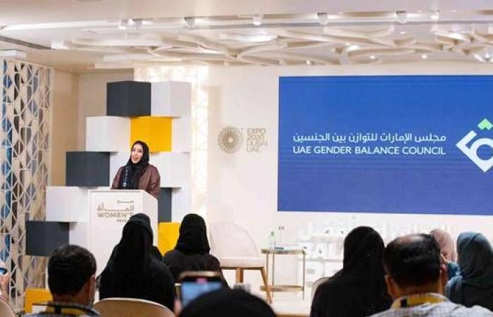 منال بنت محمد: إكسبو 2020 دبي منصة مثالية للتعريف بإنجازات الدولة في التوازن بين الجنسين