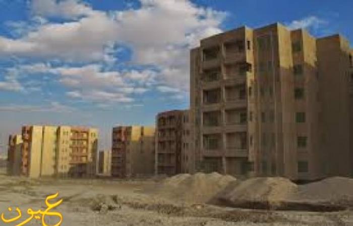فتح باب حجز 17 ألف وحدة سكنية بالعاصمة الإدارية الجديدة