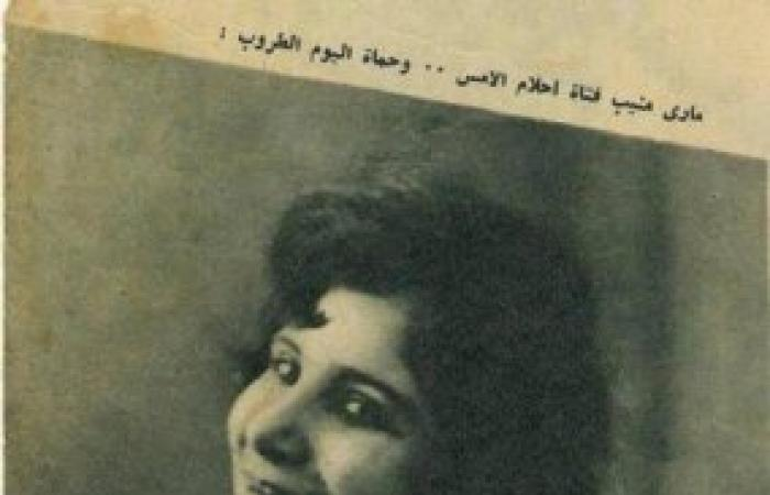 صورة نادرة جدا للفنانة ماري منيب في أيام الشباب .. لن تصدقها