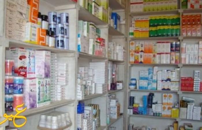 تسريب التسعيرة الجديدة للأدوية في 2017