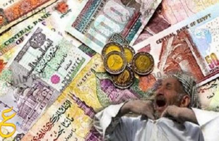صحيفة الدستور تُعلن تقرير خطير عن اعلان 100 شركة مصرية كبيرة لافلاسها خلال الشهور الأخيرة