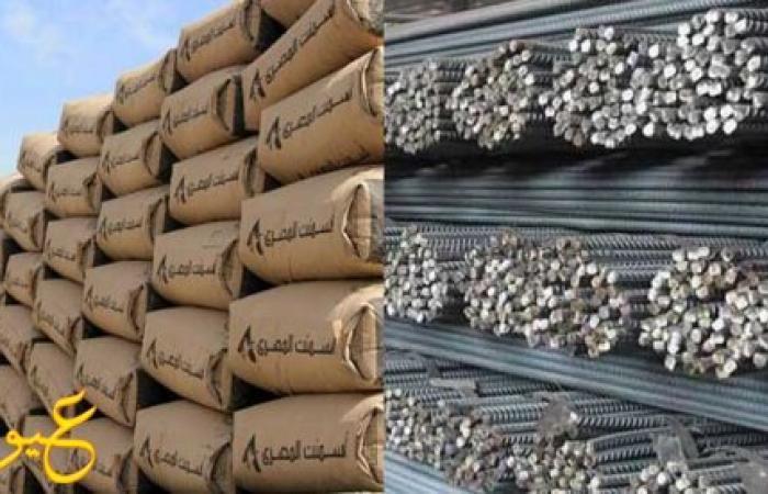 أسعار الحديد والاسمنت اليوم الاثنين 9/1/2017 في الأسواق المصرية