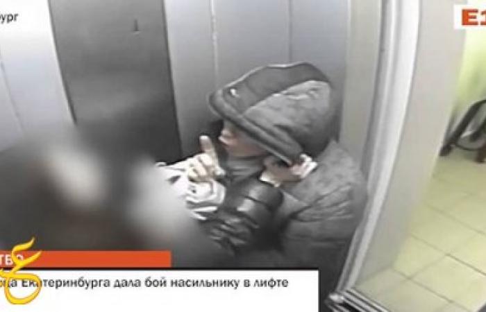بالفيديو شاهد كيف تصرفت فتاة روسية مع شابا حاول الإعتداء عليها في المصعد