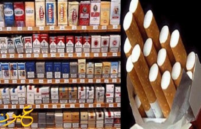 ارتفاع جديد في اسعار السجائر