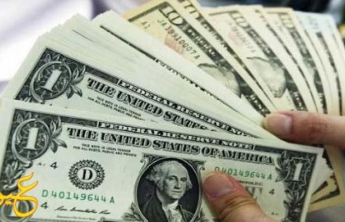 سعر الدولار اليوم الإثنين 9-1-2017 في جميع البنوك والسوق السوداء في مصر