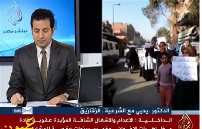 «الجزيرة» تزيف بيان «الداخلية» حول عقوبات الجماعة الإرهابية