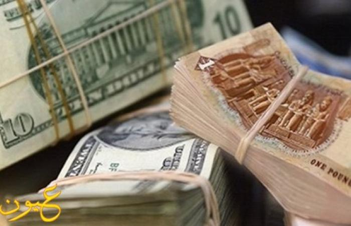 ارتفاع جنوني في أسعار الدولار اليوم الاثنين 27/12/2016
