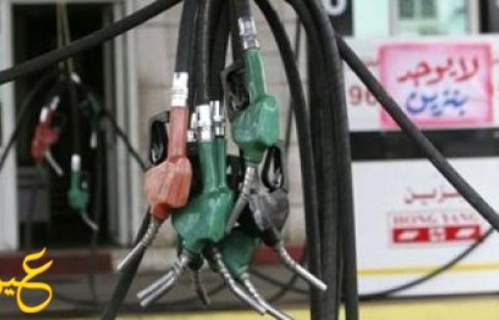 الحكومة المصرية : إلغاء الدعم عن الوقود والمواد البترولية لصندوق النقد الدولي ...