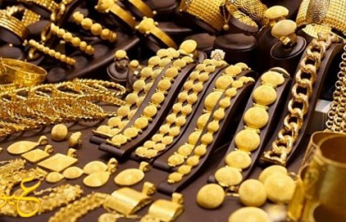ارتفاع جديد في سعر الذهب اليوم في مصر الأحد 1/1/2017