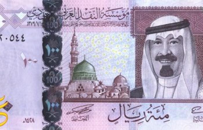 ارتفاع سعر الريال السعودي اليوم الأحد 1-1-2017