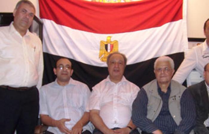"""عَقد المؤتمر الرابع للجالية المصرية بـ""""هولندا"""" الثلاثاء المقبل"""