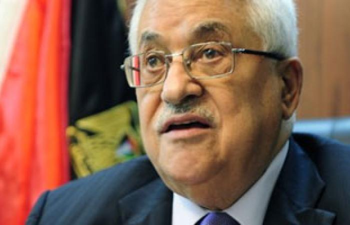 عباس يلتقى كيرى وهيج برام الله اليوم