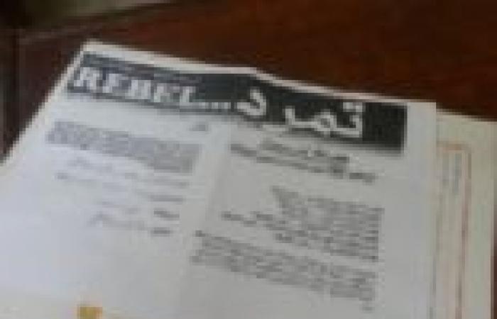 """جمع توقيعات """"تمرد"""" في اجتماع المجلس القومي للمرأة بطنطا"""
