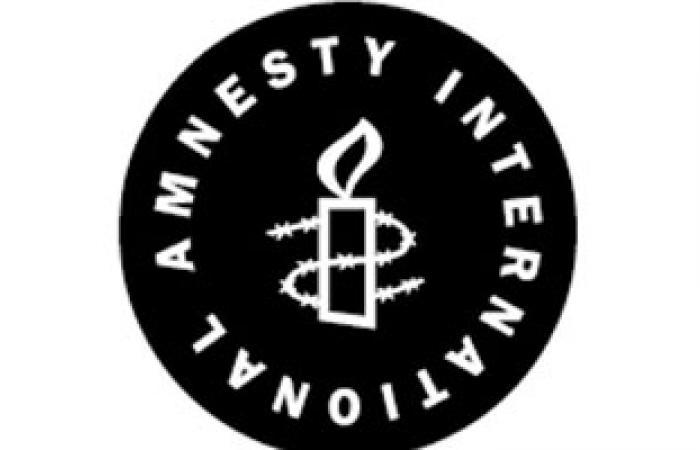 العفو الدولية: المرأة الجزائرية مازالت تعانى من التمييز