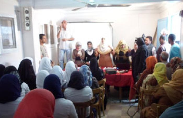 """ختام ورشة """"البرنامج العربى لنشطاء حقوق الإنسان"""" بالإسماعيلية"""