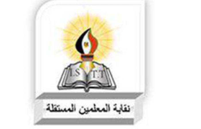 """اليوم.. """"المعلمين المستقلة"""" تقدم كشف حساب للوزارة فى عهد الإخوان"""