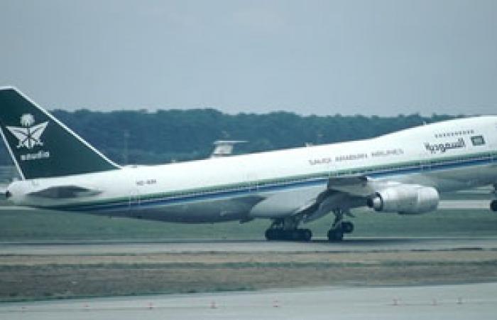 السعودية تستضيف غدا المؤتمر الدولى لأمن المطارات