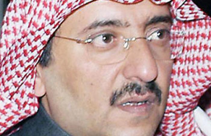 محمد بن نايف وخورشيد يبحثان أوضاع العمالة الهندية فى السعودية