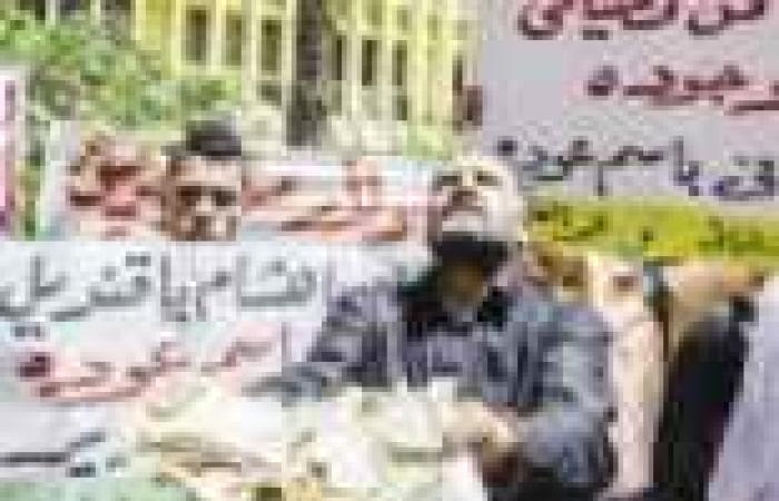 أصحاب المخابز الطباقى يتظاهرون أمام «التموين»: الوزارة ضحكت علينا