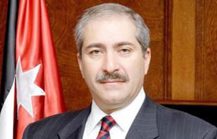 وزير خارجية الأردن يؤكد أهمية الدور الأمريكى لإحياء مفاوضات السلام