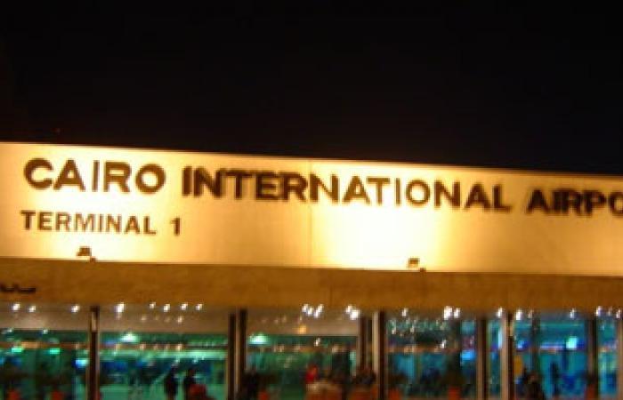"""مطار القاهرة يستقبل """"جدو"""" بعد عودته من الإعارة"""