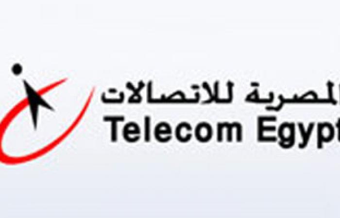 موظفو المصرية للاتصالات يتظاهرون للمطالبة بإنشاء شركة محمول وطنية