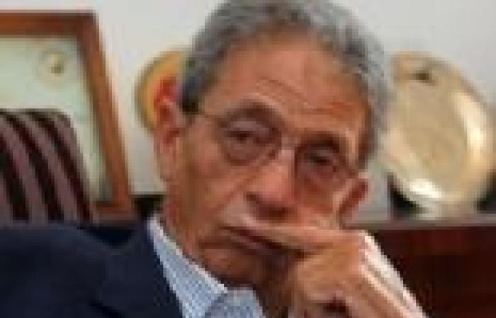 عمرو موسى يطالب الحكومة بالدخول في مفاوضات ثنائية مع إثيوبيا فورا
