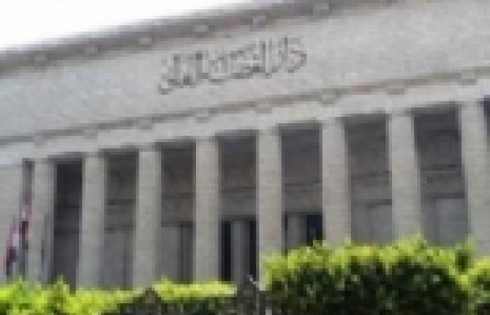 الخميس.. وقفة احتجاجية للتيار الشعبي أمام دار القضاء العالي لإطلاق سراح المعتقلين