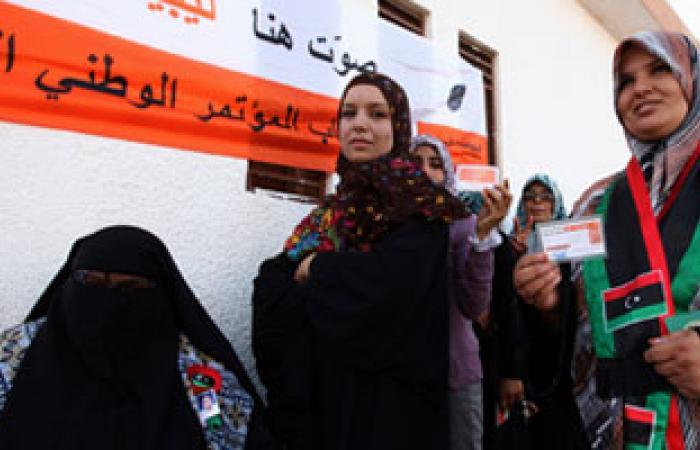 """بيان باسم نساء ليبيا وممثلين للتحالف المدنى """"لدسترة"""" حقوق المرأة"""