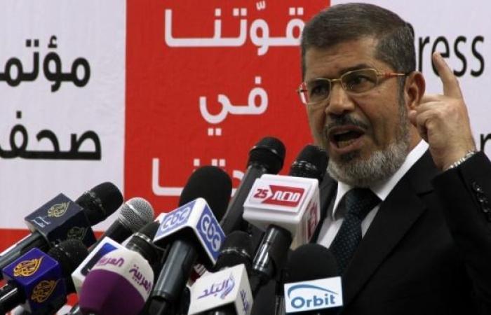 """حساب """"مرسي"""" على """"تويتر"""" يغرد كلمته في مؤتمر منظمات المجتمع المدني"""