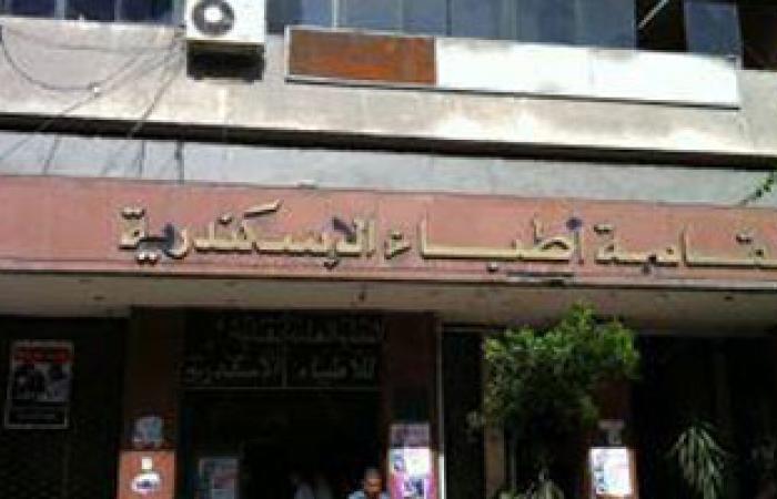 أطباء الإسكندرية تبث محاضرات بالتعاون مع الكلية الملكية البريطانية