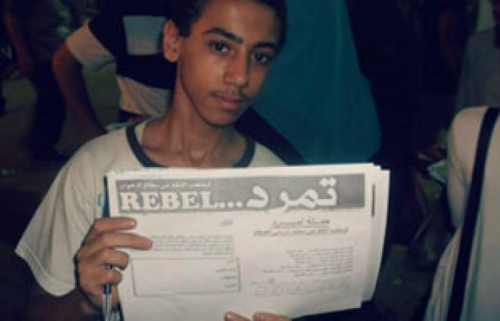 """""""تمرد المنيا"""": جمعنا 55 ألف توقيع على سحب الثقة من الرئيس"""