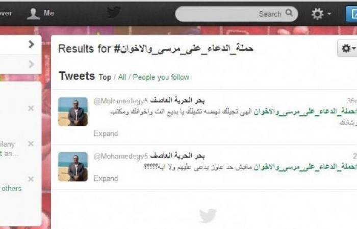 «هاشتاج» غاضب على «تويتر» للدعاء على الرئيس لأنه «أضاع النيل»