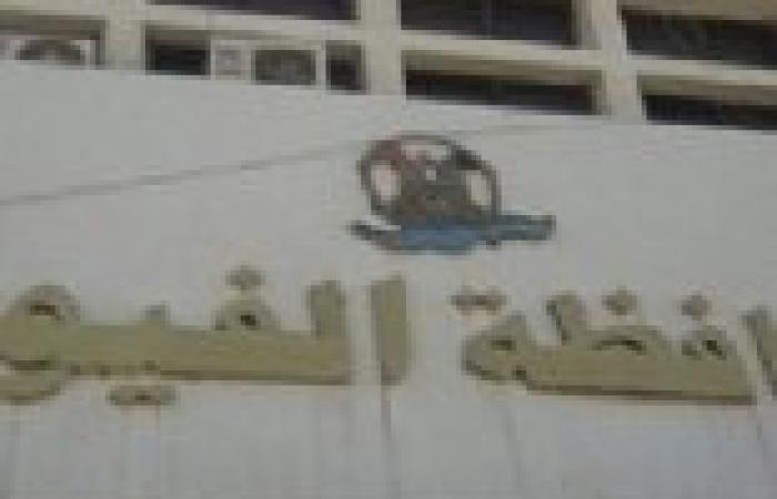 إهداء كأس بطولة المصالح الحكومية لوكيل وزارة التربية والتعليم بالفيوم