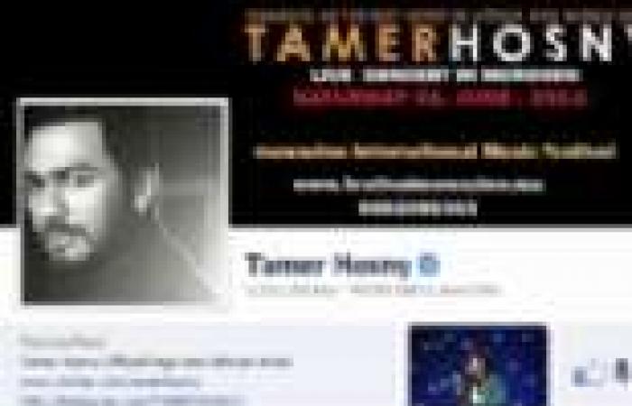 """في خاصية جديدة.. إدارة """"فيس بوك"""" توثق حساب تامر حسني"""