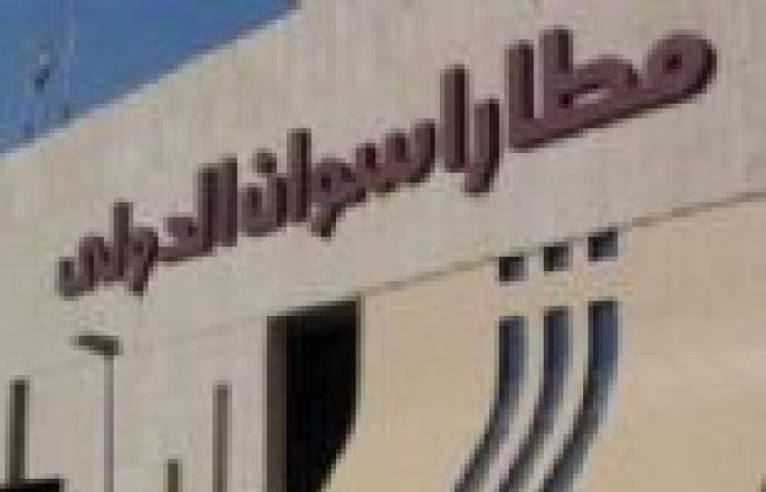 سرقة كابل الهاتف الرئيسي في مطار أسوان الدولي للمرة الـ 4 في عامين