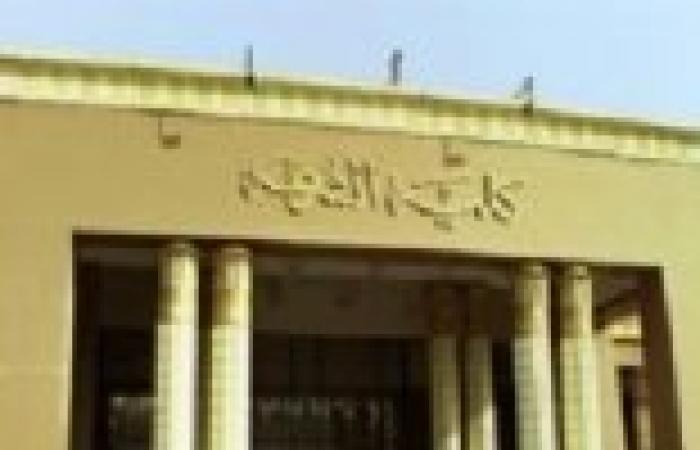 20 ضابطا سودانيا يغادرون مصر بعد تلقيهم دورة بأكاديمية الشرطة
