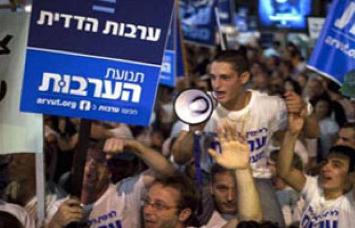 """تظاهر مئات """"الإسرائيليين"""" للمطالبة بإنهاء احتلال الأراضى الفلسطينية"""